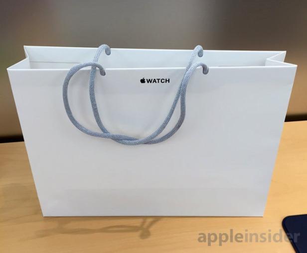 Apple Bag 1